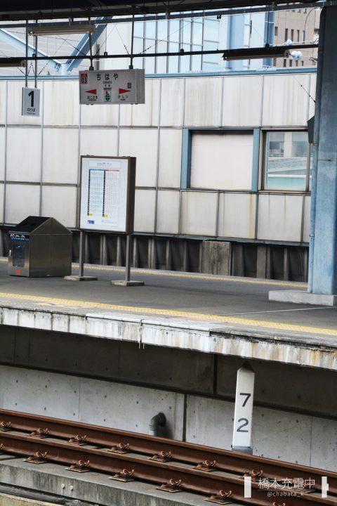 千早駅 72キロポスト