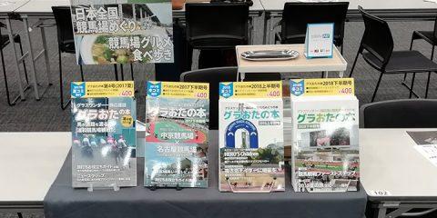 六本木で同人誌を売る!おもしろ同人誌バザール7に参加しました
