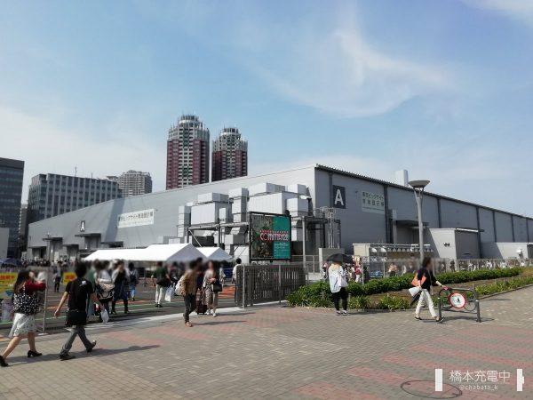 東京ビッグサイト青海展示棟