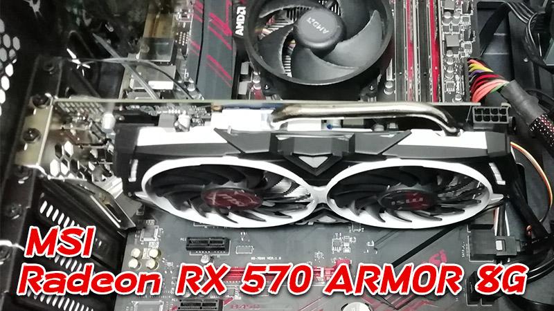 MSI Radeon RX 570 ARMOR 8G