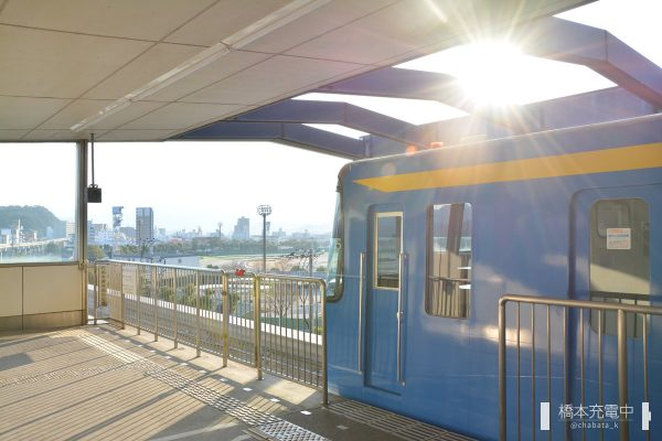 北九州モノレール 競馬場前駅