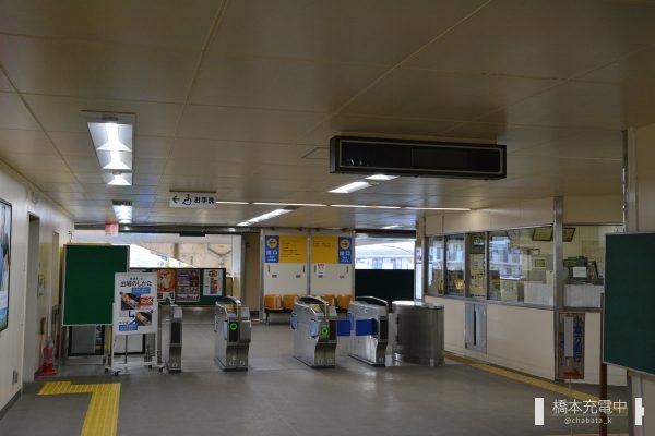 北九州モノレール 企救丘駅