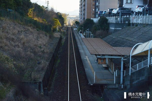 日田彦山線 志井公園駅