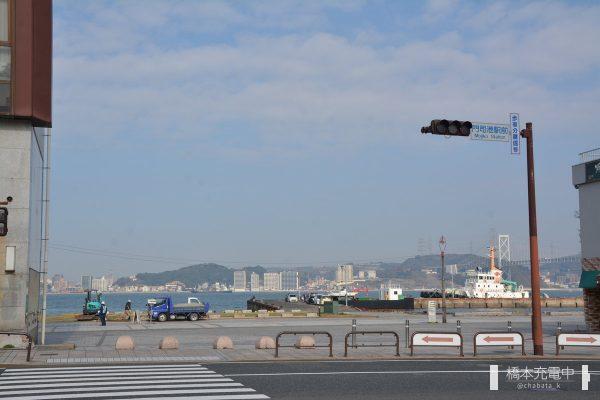 門司港駅前 関門海峡