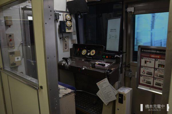 九州鉄道記念館 811系運転シミュレーター