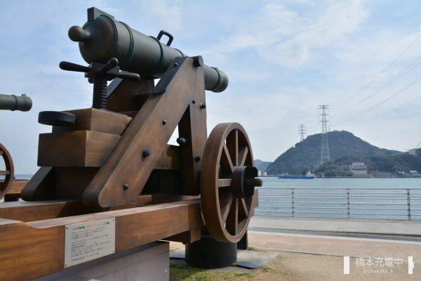関門海峡 長州砲