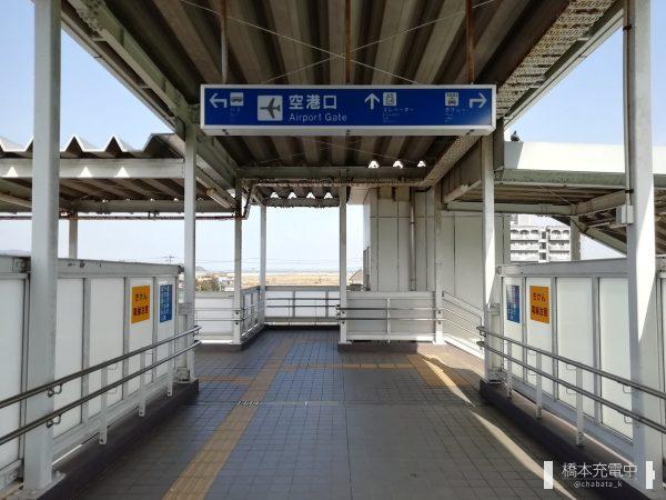 日豊本線朽網駅