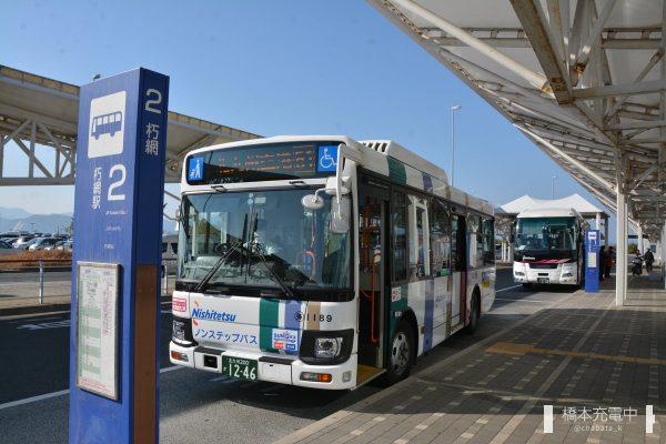 北九州空港 西鉄バス
