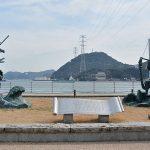 2019北九州を巡る(5)壇ノ浦~下関から北九州空港を目指す