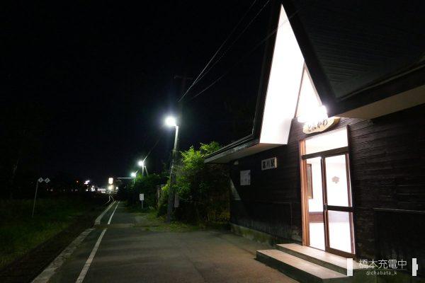 JR富川駅 ホーム