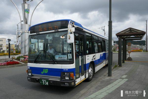 日高線代行バス 531-4911