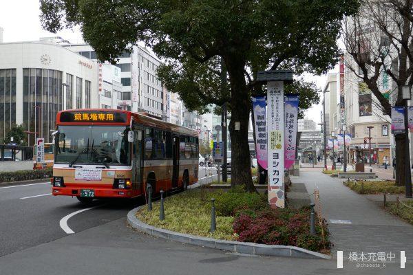 姫路競馬場無料送迎バス