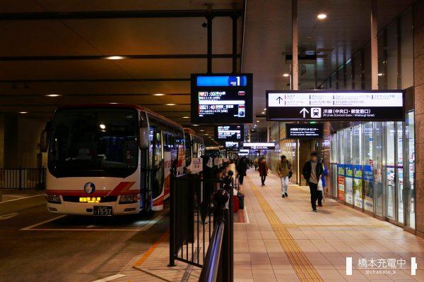 大阪駅高速バスターミナル