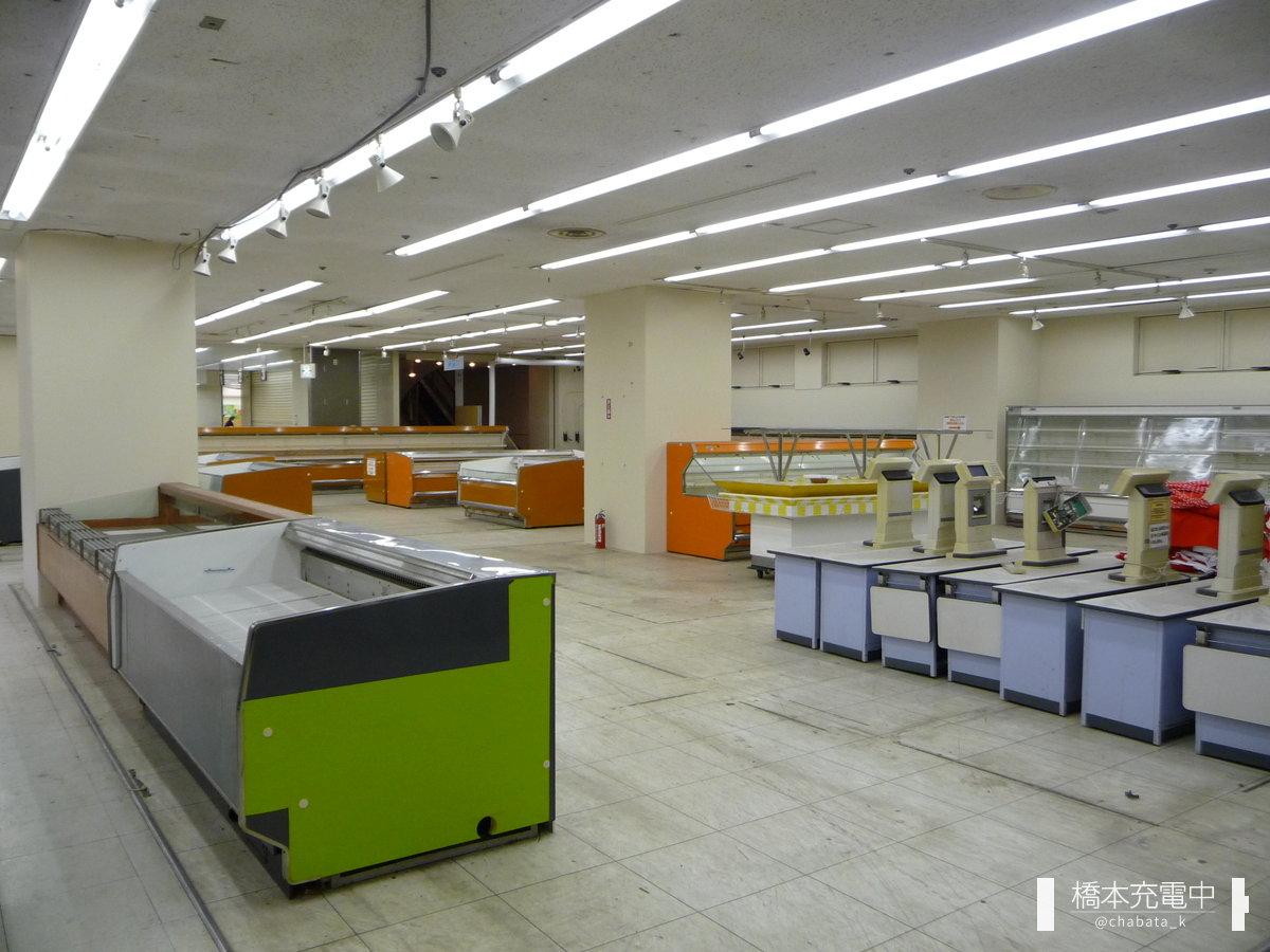 コみケッとスペシャル5in水戸 設営日レポート