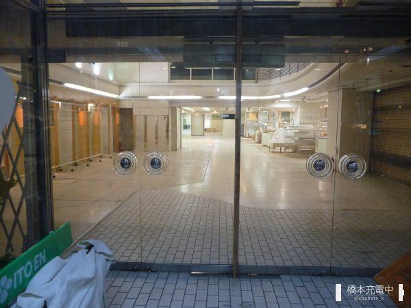 コみケッとスペシャル5in水戸 2日目