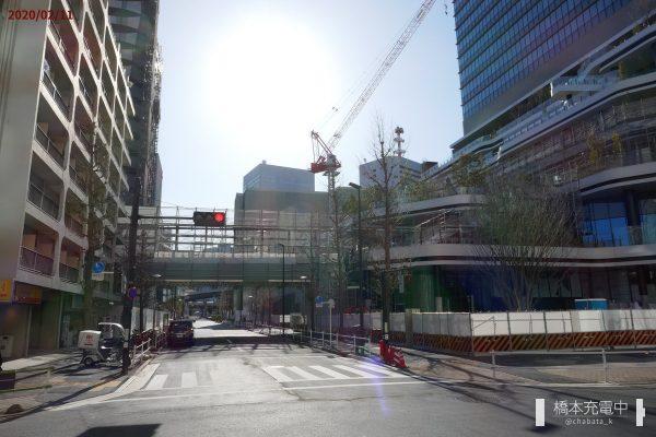 都産貿浜松町館(2020年2月)
