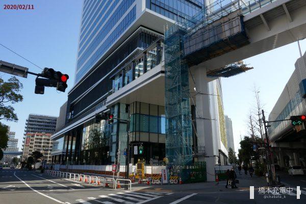 東京ポートシティ竹芝(2020年2月)
