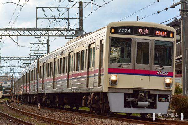 京王7000系7724F 2020/02/22