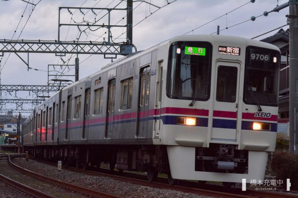 京王9000系9706F 2020/02/22