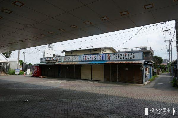 東京競馬場西門前